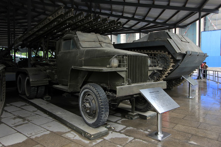 BEIJING - MAY 24: Soviet union made the M - 13 rockets, in the Chinese military museum, on may 24, 2014, Beijing, China