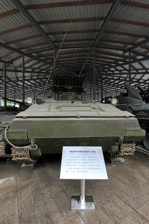 BEIJING - MAY 24: China made 70 type 70 mm caterpillar self-propelled rocket launcher, in the Chinese military museum, on may 24, 2014, Beijing, China