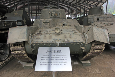 BEIJING - MAY 24: Japan made 97 type medium tank, in the Chinese military museum, on may 24, 2014, Beijing, China