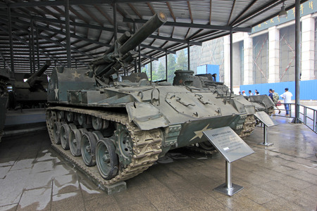 BEIJING - MAY 24: American M41 type 155 mm howitzer, in the Chinese military museum, on may 24, 2014, Beijing, China