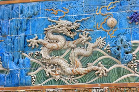 북경 공원, 베이징, 중국의 9 개 용 벽 (Jiulongbi)