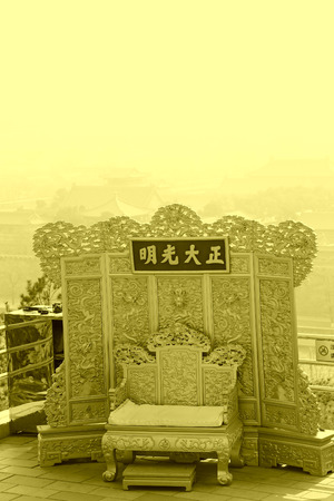 emperor of china: BEIJING - DECEMBER 22: The words Zheng da guang ming written on the horizontal inscribed board, screen and emperor throne, in the Jingshan Park, December 22, 2013, Beijing, China. Stock Photo