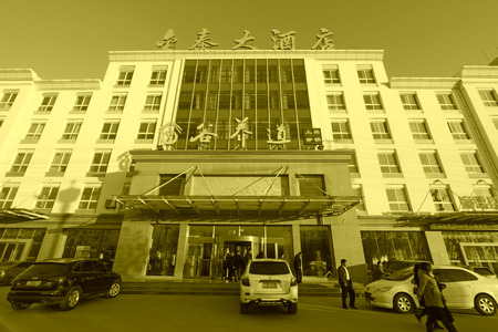 hotel building: FUCHENG - DECEMBER 9: The Jintai hotel building exterior, on December 9, 2013, fucheng, China.
