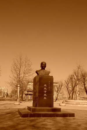 founder: LUANNAN COUNTY - DECEMBER 26: Local drama founder Cheng Zhaocai sculpture in a park on december 26, 2013, Luannan County, Hebei Province, China. Editorial