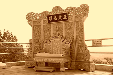 aureate: BEIJING - DECEMBER 22: The words Zheng da guang ming written on the horizontal inscribed board, screen and emperor throne, in the Jingshan Park, December 22, 2013, Beijing, China. Editorial
