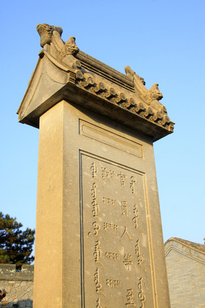 humanisme: La ville de Chengde - 20 octobre: ??D�monter monument � Chengde station de montagne, sur le 20 octobre 2014, la ville de Chengde, province du Hebei, en Chine
