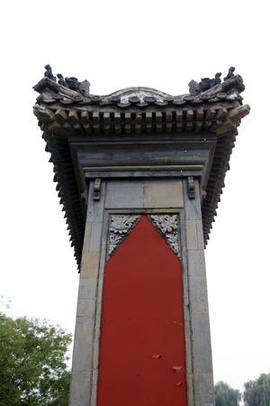 humanism: muro pantalla en centro tur�stico de monta�a de Chengde, China