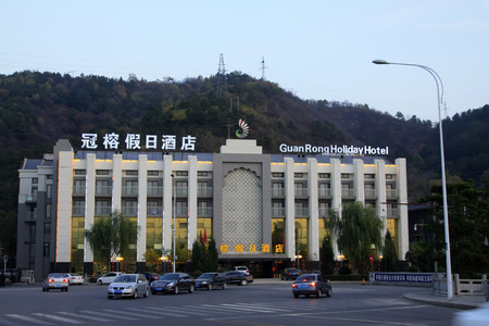 hebei province: CHENGDE CITY -  OCTOBER 20: Guanrong Holiday inn, on october 20, 2014, Chengde City, Hebei Province, China