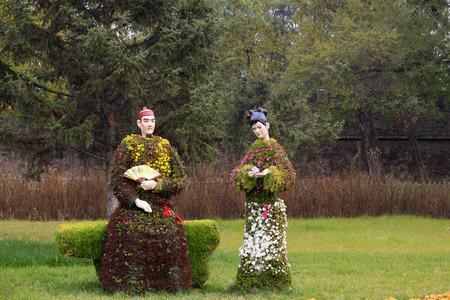 humanisme: La ville de Chengde - 20 octobre: ??fleurs et plantes de caract�res mod�lisation paysage � Chengde station de montagne, le 20 octobre 2014, la ville de Chengde, province du Hebei, en Chine