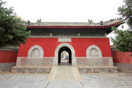 humanisme: La ville de Chengde - 20 octobre: ??l'architecture de paysage Temple Yongyou � Chengde station de montagne, le 20 octobre 2014, la ville de Chengde, province du Hebei, en Chine