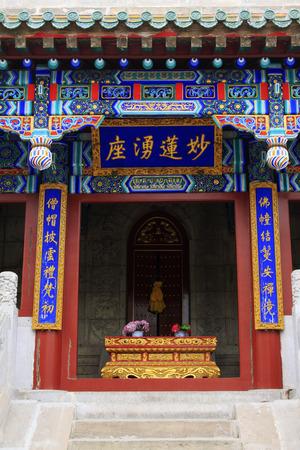 humanisme: La ville de Chengde - 20 octobre: ??stupas en architecture de paysage Temple Yongyou, station de montagne de Chengde, le 20 octobre 2014, la ville de Chengde, province du Hebei, en Chine