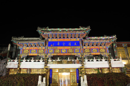 hebei province: CHENGDE CITY -  OCTOBER 20: Man-han banquet hotel night scene, on october 20, 2014, Chengde City, Hebei Province, China Editorial