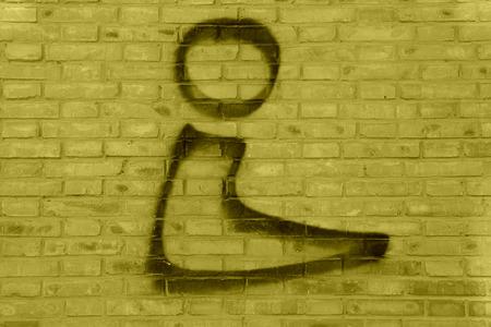 progressive art: graffiti on the wall, closeup of photo