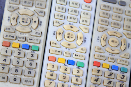 Electronic equipment, old remote control Stock Photo