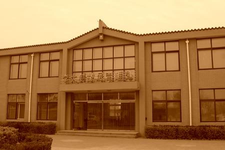 oficina antigua: Leting County - 16 de abril: la oficina de gestión de la residencia de Dazhao li, el 16 de abril de 2014, el condado de Leting, provincia de Hebei, China.