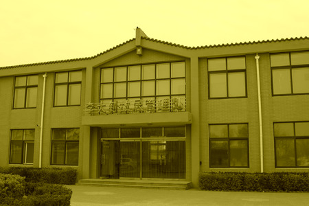 oficina antigua: Leting County - 16 de abril: la oficina de gesti�n de la residencia de Dazhao li, el 16 de abril de 2014, el condado de Leting, provincia de Hebei, China.