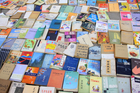 printed matter: Books on the booth