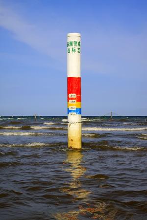 surge: storm surge alert pole