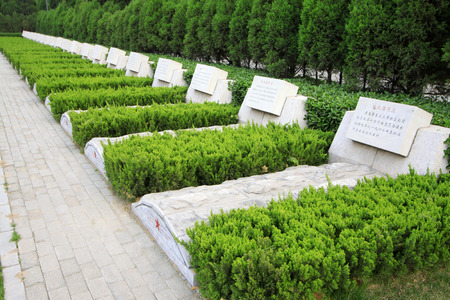 north china: tomb in the north China military martyrs cemetery, shijiazhuang city, hebei province, China Editorial