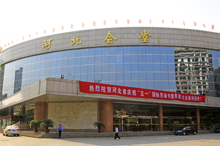 appearance: Shijiazhuang - April 27: hebei hall architectural appearance, on April 27, 2015, shijiazhuang city, hebei province, China