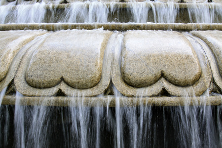 features: fountain in a park, closeup of photo Stock Photo