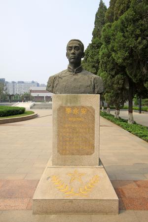 commands: Shijiazhuang - April 28: martyr statue in north China military martyrs cemetery, on April 28, 2015, shijiazhuang city, hebei province, China