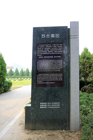 reverence: Shijiazhuang - April 28: tomb sign in the north China military martyrs cemetery, on April 28, 2015, shijiazhuang city, hebei province, China