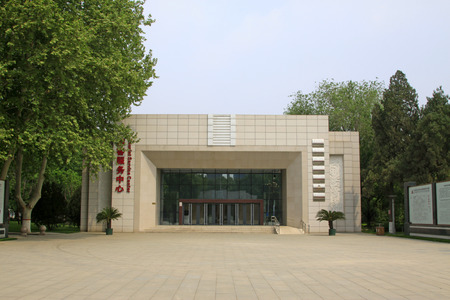 commands: Shijiazhuang - April 28: tourist service center in the north China military martyrs cemetery, on April 28, 2015, shijiazhuang city, hebei province, China Editorial