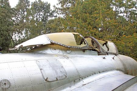sabotage: debris of the aircraft engine cover, closeup of photo