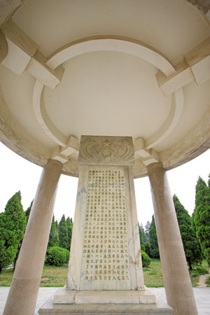 martyr: Shijiazhuang - April 28: martyr monument in the north China military martyrs cemetery, on April 28, 2015, shijiazhuang city, hebei province, China