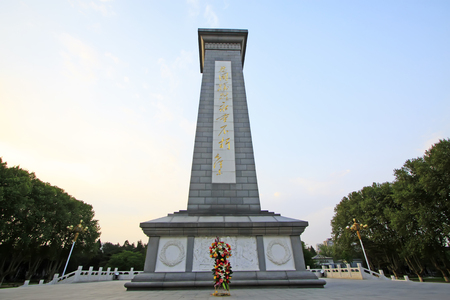reverence: Shijiazhuang - April 27: marble monument, north China military martyrs cemetery, on April 27, 2015, shijiazhuang city, hebei province, China