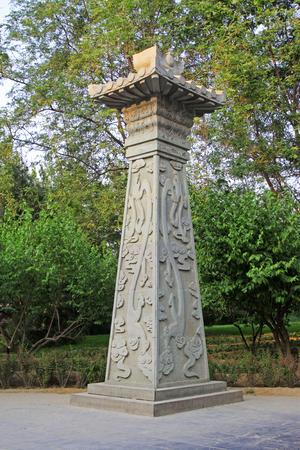 restore ancient ways: Archaize building landscape, closeup of photo Stock Photo