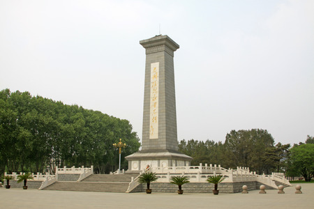 north china:  martyr monument in the north China military martyrs cemetery