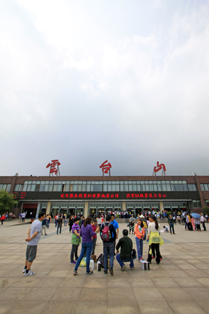 visitors area: Jiaozuo city - May 2: Visitors at the entrance of yuntai mountain scenic area, on May 2, 2015, jiaozuo city, henan province, China.