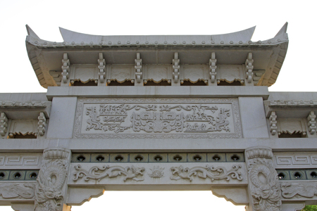 restore ancient ways: Chinese traditional stone arch, closeup of photo Stock Photo