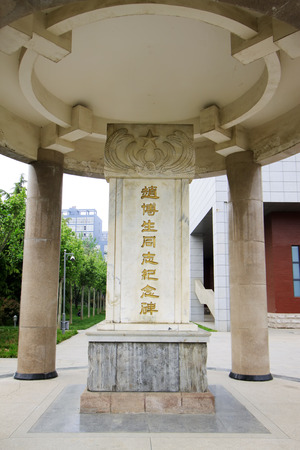reverence: Shijiazhuang - April 28: martyr monument in the north China military martyrs cemetery, on April 28, 2015, shijiazhuang city, hebei province, China