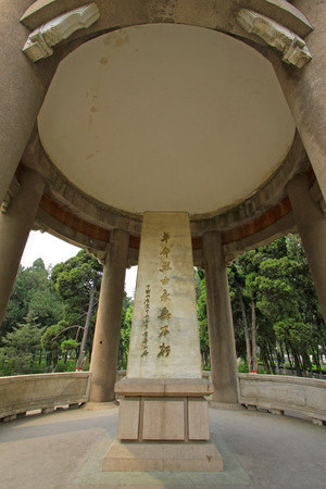 cycas: Shijiazhuang - April 28: martyr monument in north China military martyrs cemetery, on April 28, 2015, shijiazhuang city, hebei province, China Editorial