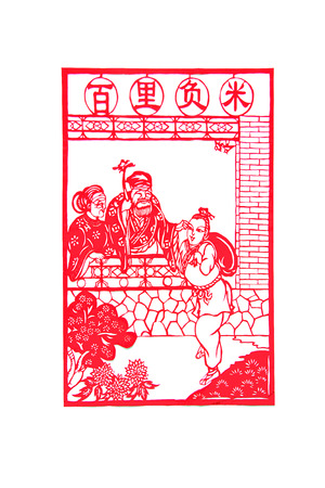 piety: Chinese paper-cut works on white background, closeup of photo