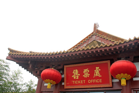 ticket office: peony flower ticket office, luoyang city, henan province, China