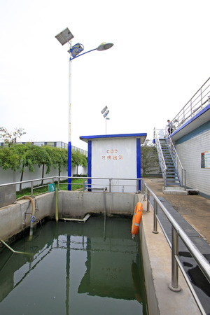 turbidity: COD on-line detection system in wastewater treatment plant, closeup of photo