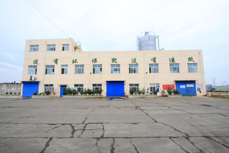 sewage treatment plant: Luannan County - September 28: Sewage treatment plant construction appearance in a factory, on September 28, 2015, luannan county, hebei province, China Editorial