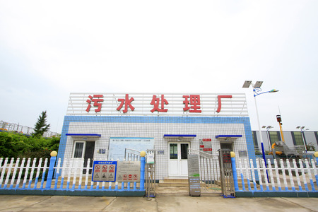 sewage treatment plant: Luannan County - September 28: Sewage treatment plant construction appearance in mengniu dairy group co., LTD, on September 28, 2015, luannan county, hebei province, China Editorial