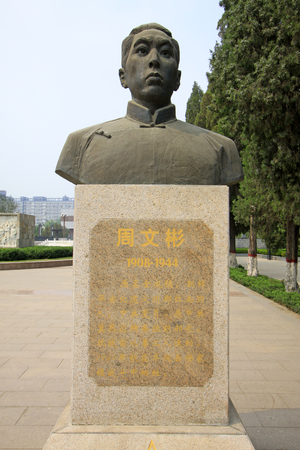 reverence: Shijiazhuang - April 28: martyr statue in north China military martyrs cemetery, on April 28, 2015, shijiazhuang city, hebei province, China