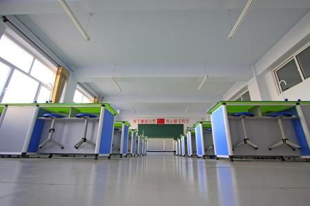 droplight: primary school chemistry lab, closeup of photo