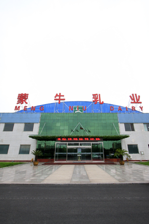 appearance: Luannan County - September 28: workshop architectural appearance in mengniu dairy group co., LTD, on September 28, 2015, luannan county, hebei province, China Editorial