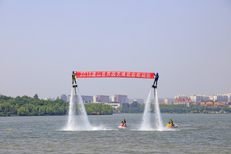 efectos especiales: Tangshan - June 19: water jetting special effects performance, on June 19, 2016, tangshan city, hebei province, China Editorial