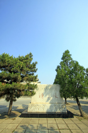 garden features: Huge stone tablet, Chinese ancient architectural landscape, China