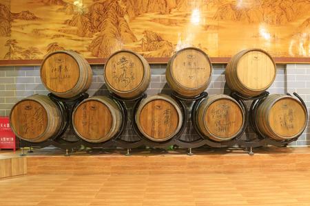 casks: changli county - January 27: National leaders inscription on wooden casks, cofco huaxia Great Wall wine co., LTD., January 27, 2016, changli county, hebei province, China