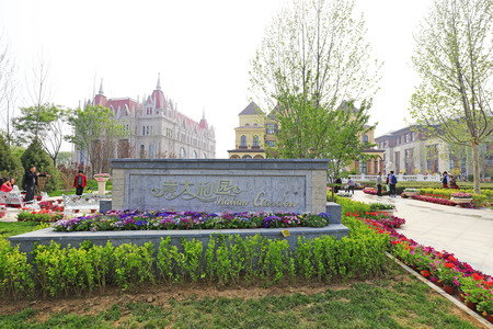 tangshan city: Tangshan city - April 29: Tangshan world horticultural exposition Italian garden scenery, April 29, 2016, Tangshan city, china
