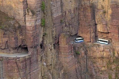 Guoliang hang wall highway, Hui county, Henan province, China Banco de Imagens